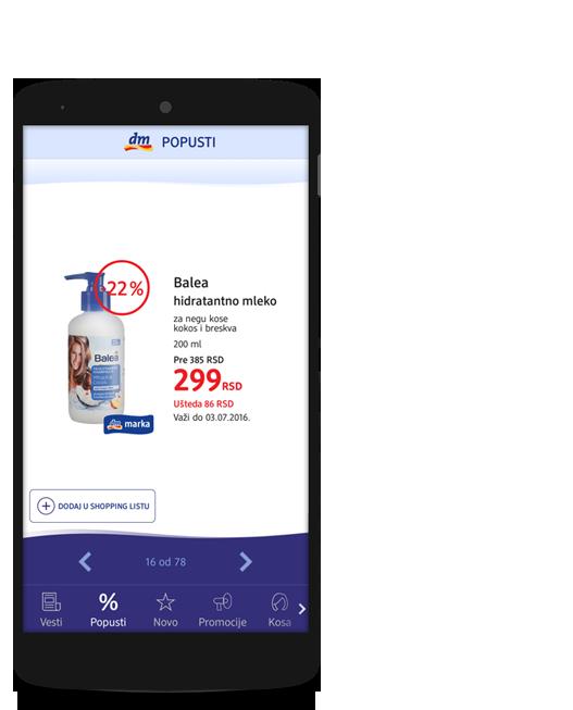 dm drogerie za Android